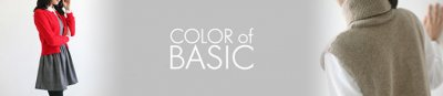 COLOR of BASIC