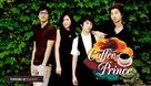 Coffee Prince - Doblado al Espa%C3%B1ol