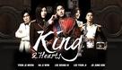 King 2 Hearts