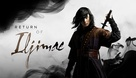 The Return of Iljimae