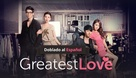 Greatest Love - Doblado al Espa%C3%B1ol