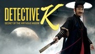 Detective K%3A Secret of the Virtuous Widow