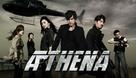ATHENA%3A Goddess of War
