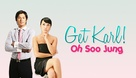 Get Karl%21 Oh Soo Jung
