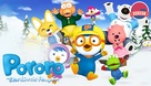 Pororo - in Korean