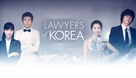 Lawyers of Korea