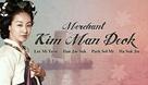 Merchant Kim Man Deok
