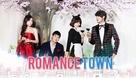 Romance Town