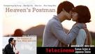 Heaven's Postman