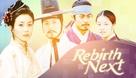 Rebirth - Next