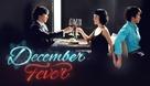 December Fever