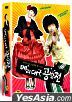 Merry Mary DVD Limited Edition (No Sub)