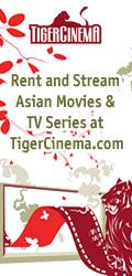 TigerCinema 120x250
