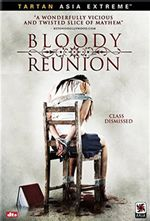 Bloody Reunion DVD