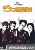 DVD (HK)