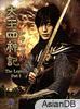 DVD Vol.1 (MY - En, Ch Tr, My Sub)