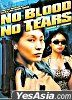No Blood No Tears DVD (US) (En Sub)