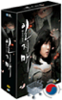 Iljimae DVD Korean Limited Edition (En Sub)