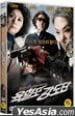 Revolver Gangsters' Gang DVD (En Sub)
