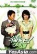 DVD Vol.2/2  (TW - Ch Tr Sub)