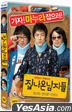 Runaway from Home DVD First Press Edition (En Sub)