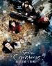 Will It Snow for Christmas? DVD (MY - Ch Tr, My, English Subtitled)
