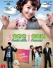 Three Dads, One Mom DVD (MY - Ch Tr, English Subtitled)