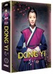Dong Yi DVD Vol.1 7-disc (English Subtitled - US Version)