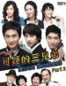 Three Brothers DVD Vol.2 (TW - Ch Tr, English Subtitled)