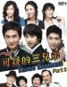 DVD Vol.2 (TW - Ch Tr, English Subtitled)