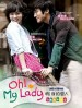 Oh! My Lady DVD (MY - Ch Tr, My, English Subtitled)