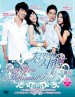 Love You a Thousand Times DVD (MY - Ch Tr, English Subtitled)