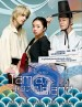 Tamra, the Island DVD (MY - Ch Tr, My, English Subtitled)
