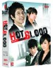 Hot Blood DVD (TW - Ch Tr, English Subtitled)