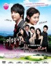 Taming of the Heir DVD (MY - Ch Tr, My, English Subtitled)