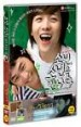 Boy Meets Boy DVD (En Sub)