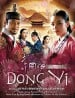 Dong Yi DVD Part. 1 (MY - Ch Tr, My, English Subtitled)