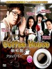 Coffee House DVD (MY - Ch Tr, My, English Subtitled)