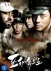 71-Into the Fire DVD HK (En Sub)