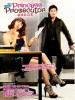 Prosecutor Princess DVD (MY - Ch Tr, My, English Subtitled)
