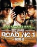Road No. 1 DVD (MY - Ch, English Subtitled)