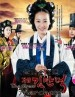Merchant Kim Man Deok DVD (MY - Ch Tr, English Subtitled)