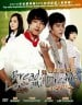 Bread, Love and Dreams DVD (MY - Ch Tr, My, English Subtitled)