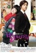 Wish Upon a Star DVD (MY - Ch Tr, My, English Subtitled)