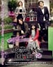 Marry Me, Mary! DVD (MY - Ch Tr, My, English Subtitled)