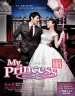 My Princess DVD (MY - Ch Tr, My, English Subtitled)