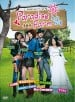 Paradise Ranch DVD (MY - Ch Tr, My, English Subtitled)