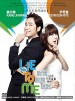 Lie to Me DVD (MY - Ch Tr, My, English Subtitled)