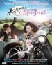 Spy MyeongWol DVD (MY - Ch Tr, My, English Subtitled)