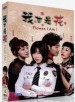 DVD (SG - Ch Tr, English Subtitled)
